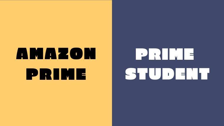 「こんなに違う!?」prime studentとamazon primeの違い