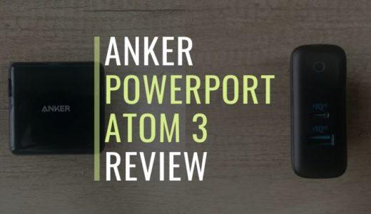【Anker PowerPort Atom Ⅲ レビュー】純正充電器はもう古い!PD対応60W充電器の快適充電ライフを見よ!