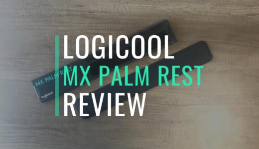 【Logicool MX PALM REST レビュー】手首に癒しを!パームレストでPC作業をラクしよう。