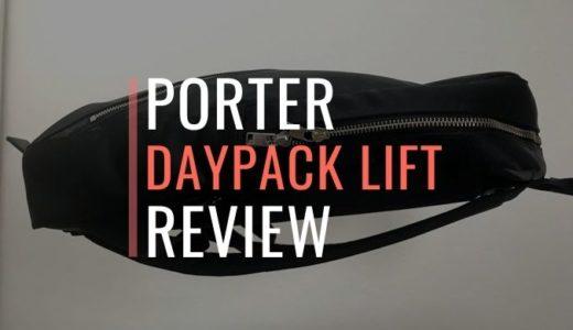 【PORTER DAYPACK LIFT レビュー】通勤でも使える!お洒落な薄型リュックの究極系が流石すぎた。